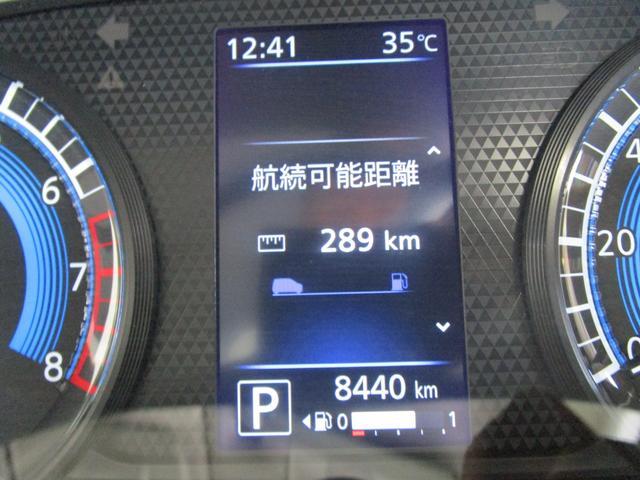 M 4WDハイブリッドノンターボ/サポカ-S/試乗車/禁煙/運転支援機能付(被害軽減ブレーキ・車線逸脱警報・先進ライト・踏み間違い防止)/グリップコントロール/車両状態評価5点/LEDライト&フォグランプ(36枚目)