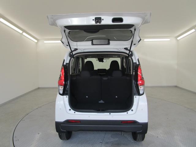 M 4WDハイブリッドノンターボ/サポカ-S/試乗車/禁煙/運転支援機能付(被害軽減ブレーキ・車線逸脱警報・先進ライト・踏み間違い防止)/グリップコントロール/車両状態評価5点/LEDライト&フォグランプ(42枚目)
