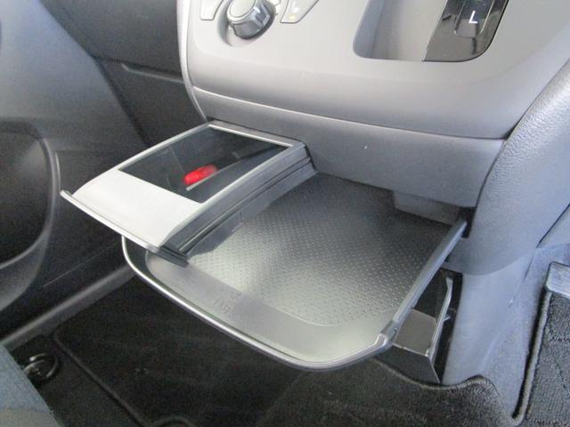 M 4WDハイブリッドノンターボ/サポカ-S/試乗車/禁煙/運転支援機能付(被害軽減ブレーキ・車線逸脱警報・先進ライト・踏み間違い防止)/グリップコントロール/車両状態評価5点/LEDライト&フォグランプ(47枚目)