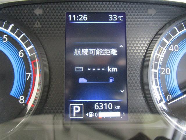 M /4WDノンターボエンジン/試乗車/禁煙/先進運転支援機能(被害軽減ブレーキ・車線逸脱警報・オートマチックハイビーム)/三菱認定プレミアム3年間保証/シートヒーター/車両状態評価5点/キーレス/(49枚目)