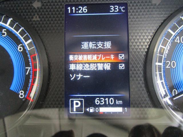 M /4WDノンターボエンジン/試乗車/禁煙/先進運転支援機能(被害軽減ブレーキ・車線逸脱警報・オートマチックハイビーム)/三菱認定プレミアム3年間保証/シートヒーター/車両状態評価5点/キーレス/(51枚目)