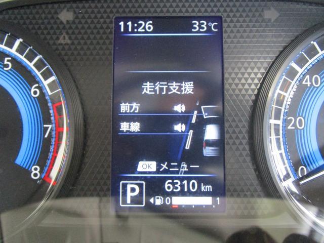 M /4WDノンターボエンジン/試乗車/禁煙/先進運転支援機能(被害軽減ブレーキ・車線逸脱警報・オートマチックハイビーム)/三菱認定プレミアム3年間保証/シートヒーター/車両状態評価5点/キーレス/(52枚目)