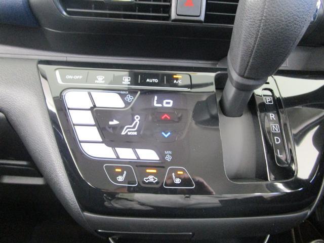 T 4WDタ-ボハイブリッド/社有車UP/禁煙/サポカ-S/前後踏み間違い防止/車線逸脱警報システム/先進ライト/LEDライト&フォグ/シートヒーター/寒冷地仕様/純正CD チューナー/スマートキー2個/(47枚目)