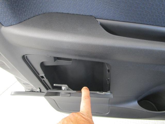 T 4WDタ-ボハイブリッド/社有車UP/禁煙/サポカ-S/前後踏み間違い防止/車線逸脱警報システム/先進ライト/LEDライト&フォグ/シートヒーター/寒冷地仕様/純正CD チューナー/スマートキー2個/(66枚目)