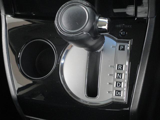 ローデスト G パワーパッケージ 2WD/2.0Lガソリンエンジン/3列シート7人乗り(キャプテンシート)/禁煙/純正エアロ装着車/パナソニックストラーダメモリーナビ/バックカメラ/車両状態評価3.5/車検整備実施お渡し/オートライト(46枚目)