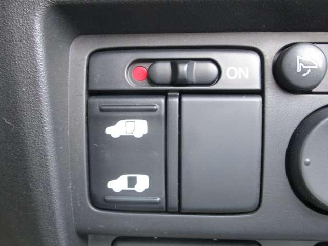 G ジャストセレクション /4WD/両側スライドドア(助手席電動スライドドア)/禁煙車/ウォ-クスル-/5人乗り/オーディオレス/横滑り防止/ABS/車両状態評価4.5点/1年間三菱認定中古車保証/プライバシーガラス/キーレス(15枚目)