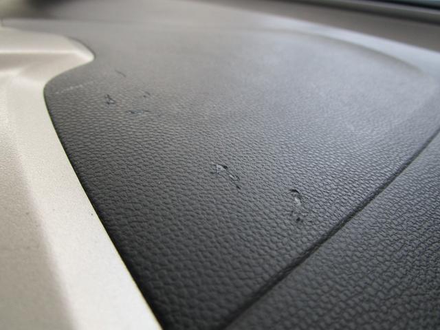 G ジャストセレクション /4WD/両側スライドドア(助手席電動スライドドア)/禁煙車/ウォ-クスル-/5人乗り/オーディオレス/横滑り防止/ABS/車両状態評価4.5点/1年間三菱認定中古車保証/プライバシーガラス/キーレス(26枚目)