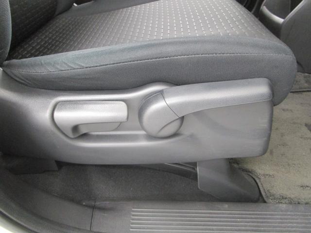 G ジャストセレクション /4WD/両側スライドドア(助手席電動スライドドア)/禁煙車/ウォ-クスル-/5人乗り/オーディオレス/横滑り防止/ABS/車両状態評価4.5点/1年間三菱認定中古車保証/プライバシーガラス/キーレス(45枚目)
