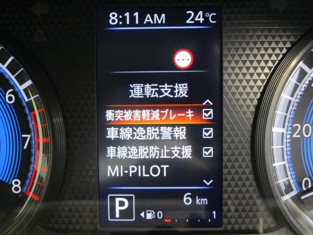 T 4WD/タ-ボハイブリッド/安全運転支援(被害軽減ブレーキ・車線逸脱警報・高速道路同一車線運転支援・先進ライト・アダプティブクルーズコントロール)/両側電動(オートスライドハンズフリー)/届出済未使用(6枚目)