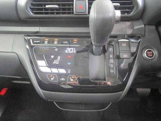 T 4WD/タ-ボハイブリッド/安全運転支援(被害軽減ブレーキ・車線逸脱警報・高速道路同一車線運転支援・先進ライト・アダプティブクルーズコントロール)/両側電動(オートスライドハンズフリー)/届出済未使用(16枚目)