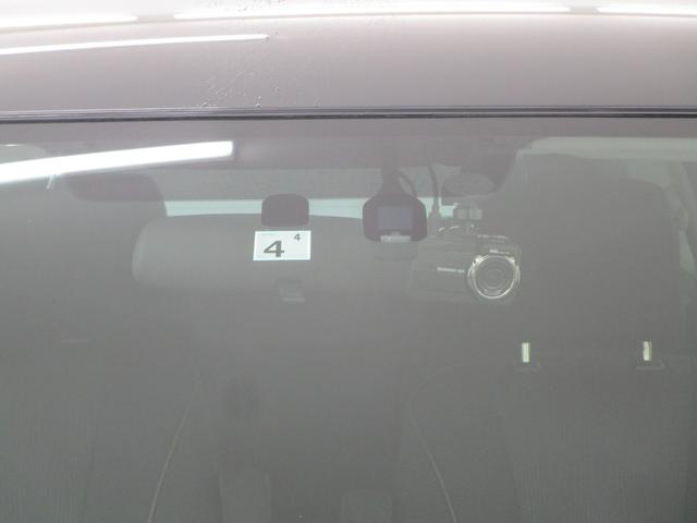 ハイウェイスターG /4WD/2.0Lガソリンエンジン/3列シート7人乗り/禁煙/両側電動スライドドア/パナソニックストラーダSDナビ/バックカメラ/キセノンヘッドライト&フォグランプ/スマートキー/プライバシーガラス(34枚目)