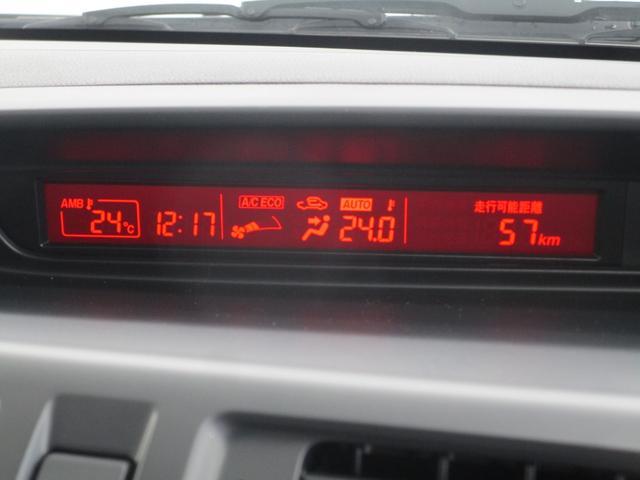 ハイウェイスターG /4WD/2.0Lガソリンエンジン/3列シート7人乗り/禁煙/両側電動スライドドア/パナソニックストラーダSDナビ/バックカメラ/キセノンヘッドライト&フォグランプ/スマートキー/プライバシーガラス(42枚目)