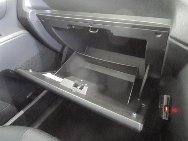 ハイウェイスターG /4WD/2.0Lガソリンエンジン/3列シート7人乗り/禁煙/両側電動スライドドア/パナソニックストラーダSDナビ/バックカメラ/キセノンヘッドライト&フォグランプ/スマートキー/プライバシーガラス(54枚目)