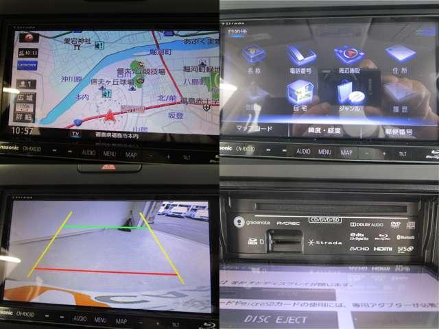 G・ホンダセンシング /2WD/1.5L/3列シート6人乗り/禁煙/SDナビ(パナソニックストラーダ)/バックカメラ/左右両側電動スライドドア/被害軽減ブレーキ/車線逸脱警報/アダプティブクルーズコントロール/ETC車載器(12枚目)