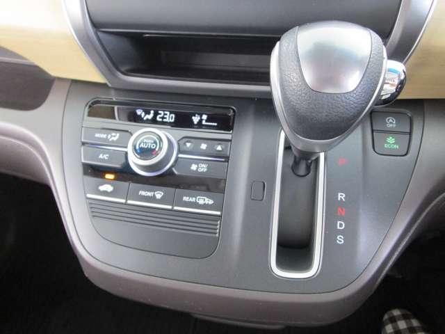 G・ホンダセンシング /2WD/1.5L/3列シート6人乗り/禁煙/SDナビ(パナソニックストラーダ)/バックカメラ/左右両側電動スライドドア/被害軽減ブレーキ/車線逸脱警報/アダプティブクルーズコントロール/ETC車載器(16枚目)