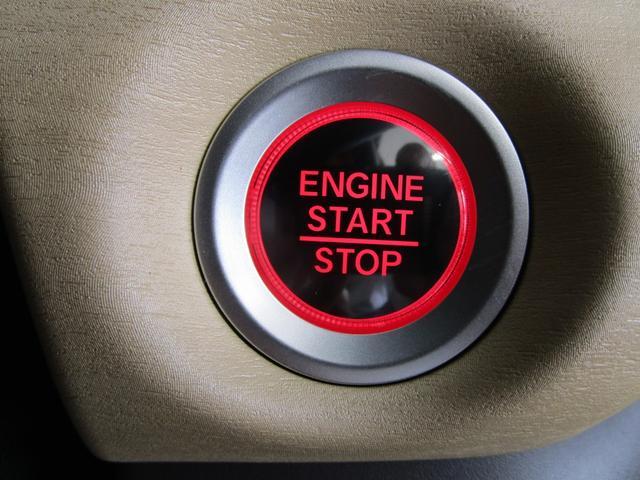G・ホンダセンシング /2WD/1.5L/3列シート6人乗り/禁煙/SDナビ(パナソニックストラーダ)/バックカメラ/左右両側電動スライドドア/被害軽減ブレーキ/車線逸脱警報/アダプティブクルーズコントロール/ETC車載器(48枚目)