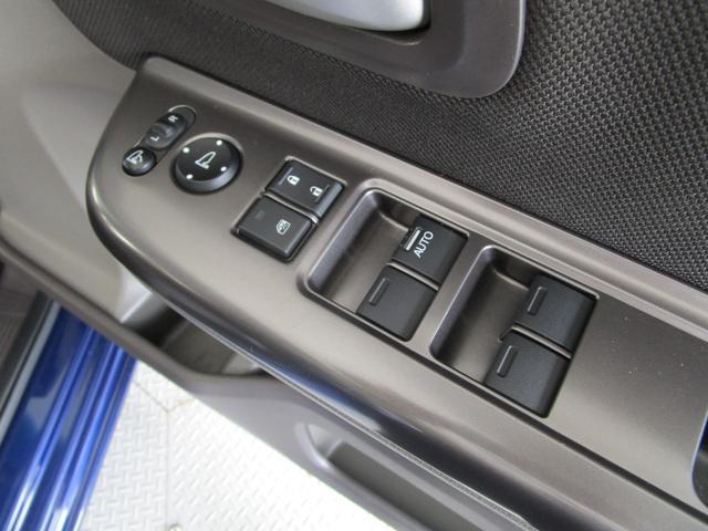 G・ホンダセンシング /2WD/1.5L/3列シート6人乗り/禁煙/SDナビ(パナソニックストラーダ)/バックカメラ/左右両側電動スライドドア/被害軽減ブレーキ/車線逸脱警報/アダプティブクルーズコントロール/ETC車載器(50枚目)