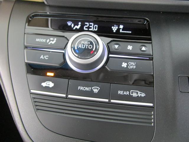G・ホンダセンシング /2WD/1.5L/3列シート6人乗り/禁煙/SDナビ(パナソニックストラーダ)/バックカメラ/左右両側電動スライドドア/被害軽減ブレーキ/車線逸脱警報/アダプティブクルーズコントロール/ETC車載器(51枚目)