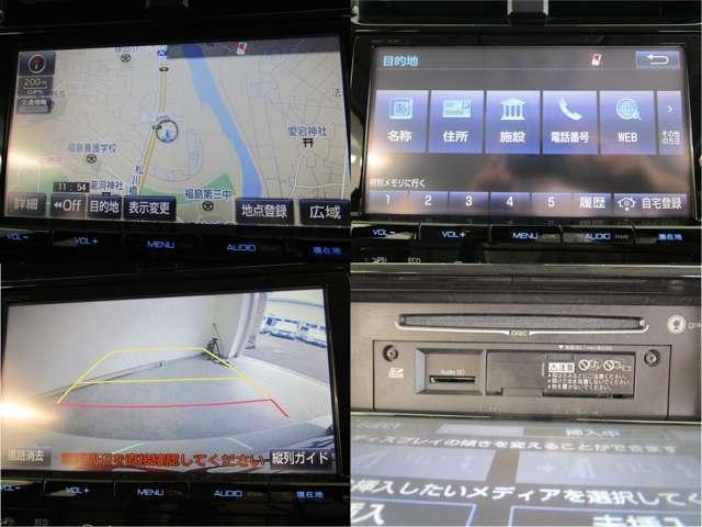 S 歩行者検知機能付き衝突回避支援タイプ/禁煙/純正9型ナビ/バックカメラ/追従型クルーズコントロール/トノカバー/フルオートエアコン/車両状態評価4.5点/LEDヘッドライト&フォグランプ/スマートキー(12枚目)