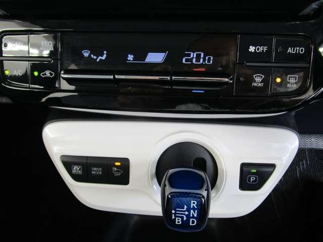 S 歩行者検知機能付き衝突回避支援タイプ/禁煙/純正9型ナビ/バックカメラ/追従型クルーズコントロール/トノカバー/フルオートエアコン/車両状態評価4.5点/LEDヘッドライト&フォグランプ/スマートキー(15枚目)