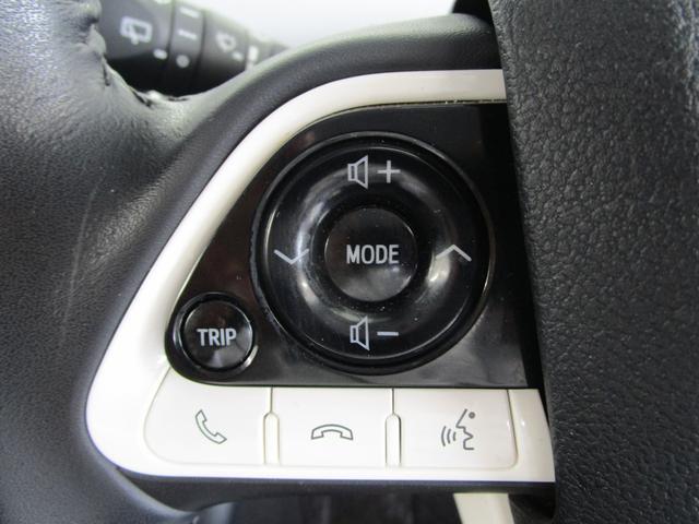 S 歩行者検知機能付き衝突回避支援タイプ/禁煙/純正9型ナビ/バックカメラ/追従型クルーズコントロール/トノカバー/フルオートエアコン/車両状態評価4.5点/LEDヘッドライト&フォグランプ/スマートキー(42枚目)