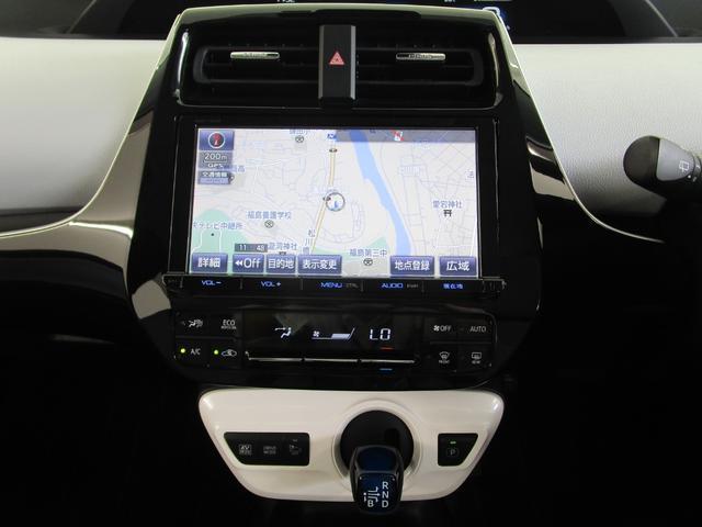 S 歩行者検知機能付き衝突回避支援タイプ/禁煙/純正9型ナビ/バックカメラ/追従型クルーズコントロール/トノカバー/フルオートエアコン/車両状態評価4.5点/LEDヘッドライト&フォグランプ/スマートキー(44枚目)