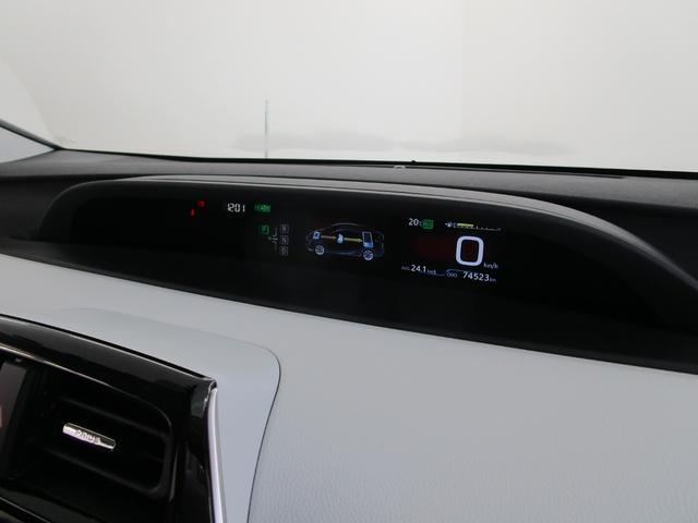 S 歩行者検知機能付き衝突回避支援タイプ/禁煙/純正9型ナビ/バックカメラ/追従型クルーズコントロール/トノカバー/フルオートエアコン/車両状態評価4.5点/LEDヘッドライト&フォグランプ/スマートキー(45枚目)