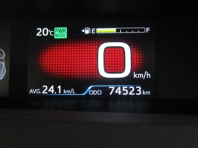 S 歩行者検知機能付き衝突回避支援タイプ/禁煙/純正9型ナビ/バックカメラ/追従型クルーズコントロール/トノカバー/フルオートエアコン/車両状態評価4.5点/LEDヘッドライト&フォグランプ/スマートキー(46枚目)