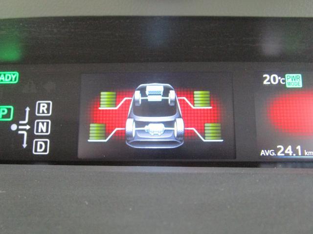S 歩行者検知機能付き衝突回避支援タイプ/禁煙/純正9型ナビ/バックカメラ/追従型クルーズコントロール/トノカバー/フルオートエアコン/車両状態評価4.5点/LEDヘッドライト&フォグランプ/スマートキー(48枚目)