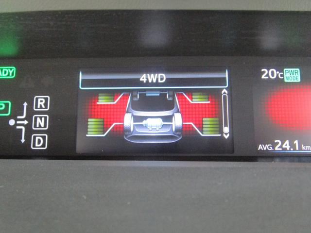 S 歩行者検知機能付き衝突回避支援タイプ/禁煙/純正9型ナビ/バックカメラ/追従型クルーズコントロール/トノカバー/フルオートエアコン/車両状態評価4.5点/LEDヘッドライト&フォグランプ/スマートキー(49枚目)