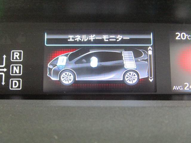 S 歩行者検知機能付き衝突回避支援タイプ/禁煙/純正9型ナビ/バックカメラ/追従型クルーズコントロール/トノカバー/フルオートエアコン/車両状態評価4.5点/LEDヘッドライト&フォグランプ/スマートキー(50枚目)