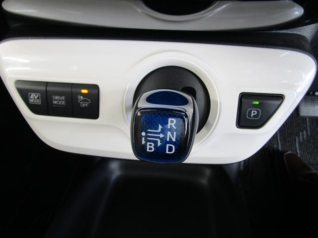 S 歩行者検知機能付き衝突回避支援タイプ/禁煙/純正9型ナビ/バックカメラ/追従型クルーズコントロール/トノカバー/フルオートエアコン/車両状態評価4.5点/LEDヘッドライト&フォグランプ/スマートキー(51枚目)