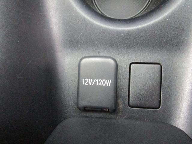 S 歩行者検知機能付き衝突回避支援タイプ/禁煙/純正9型ナビ/バックカメラ/追従型クルーズコントロール/トノカバー/フルオートエアコン/車両状態評価4.5点/LEDヘッドライト&フォグランプ/スマートキー(55枚目)