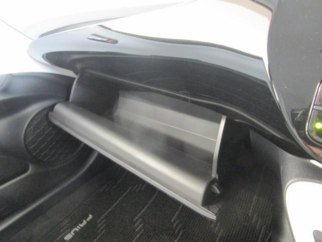 S 歩行者検知機能付き衝突回避支援タイプ/禁煙/純正9型ナビ/バックカメラ/追従型クルーズコントロール/トノカバー/フルオートエアコン/車両状態評価4.5点/LEDヘッドライト&フォグランプ/スマートキー(60枚目)