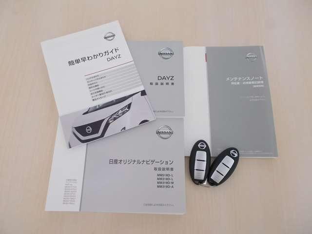 660 X 元社用車 アラウンドビューモニター(19枚目)