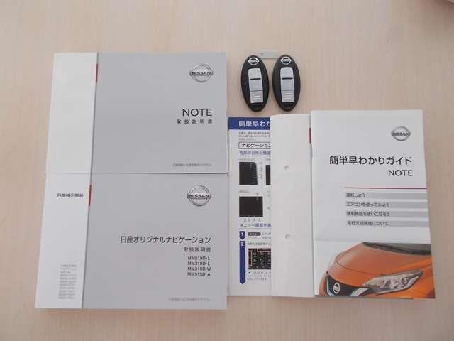 e-パワー X Vセレクション 元当社社用車(19枚目)