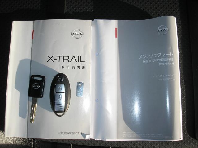 日産 エクストレイル 20Xtt