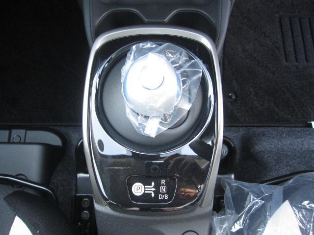 e-POWER X 登録済み未使用 日産プレミアム認定車(13枚目)