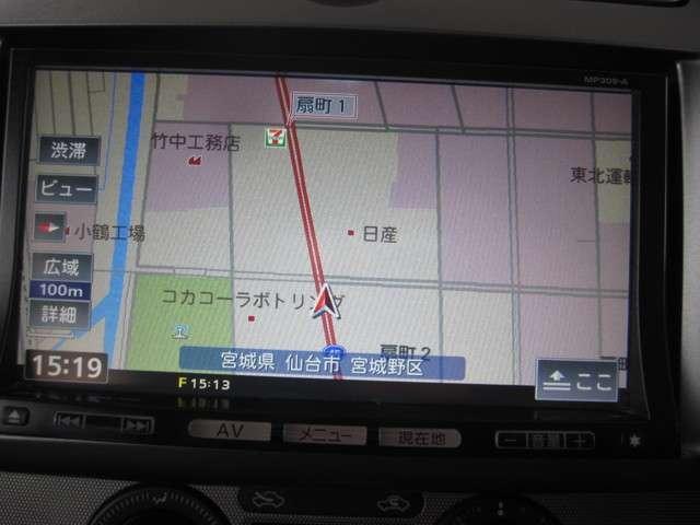 15S FOUR Vリミテッド 4WD ナビTV Bカメラ(13枚目)