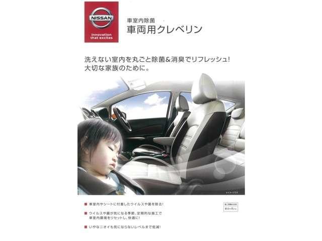 「日産」「エクストレイル」「SUV・クロカン」「宮城県」の中古車3