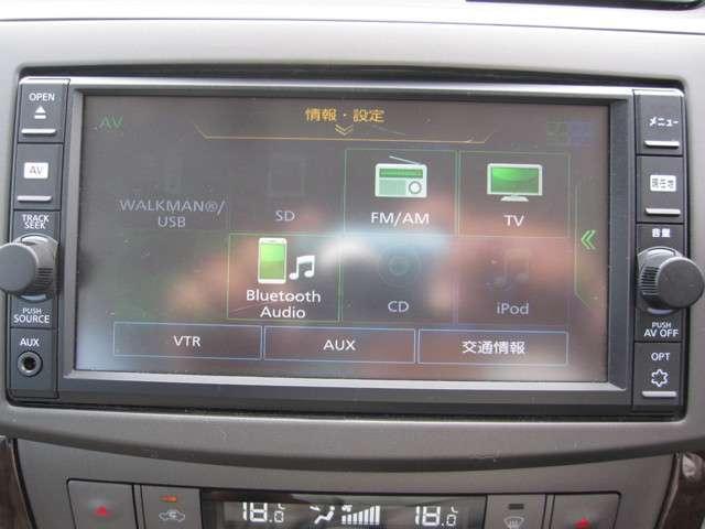 G 禁煙試乗車UP キセノンヘッドランプ 純正メモリーナビ地デジTV バックカメラ 横滑り防止装置 インテリジェントキー 純正16インチアルミホイール オートライト 安心2年保証(内走行無制限)(12枚目)