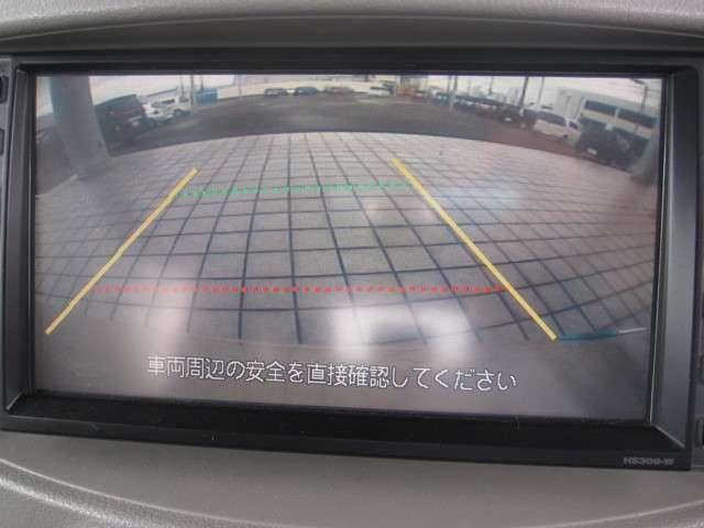15X Vセレクション プラズマクラスターイオンエアコン搭載 クラフトダンボールM(14枚目)