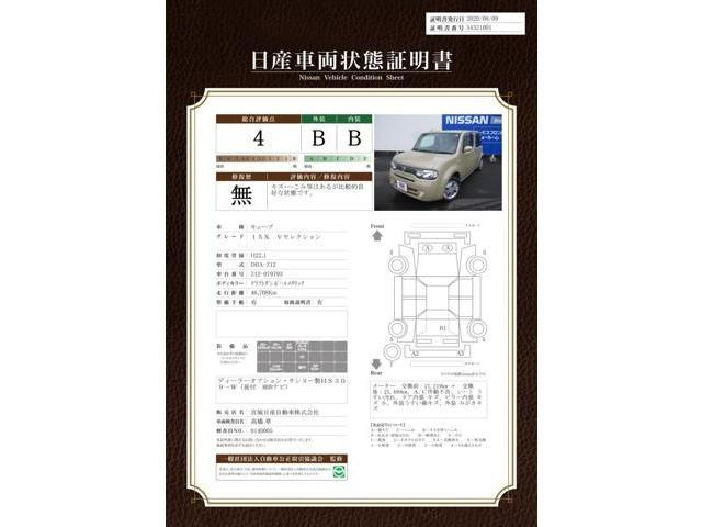 15X Vセレクション プラズマクラスターイオンエアコン搭載 クラフトダンボールM(19枚目)