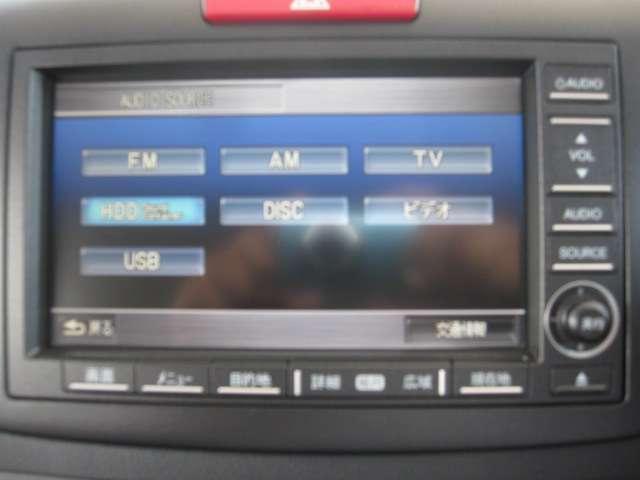 20G 禁煙 安心1年保証[内・走行無制限] インターナビ地デジ バックカメラ 音声ETC1.0 横滑り防止装置 クルーズコントロール スマートキー HID 純正17インチアルミ(13枚目)