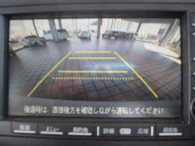20G 禁煙 安心1年保証[内・走行無制限] インターナビ地デジ バックカメラ 音声ETC1.0 横滑り防止装置 クルーズコントロール スマートキー HID 純正17インチアルミ(14枚目)