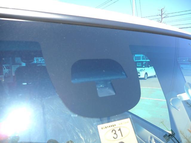 ホンダ N BOX G あんしんパッケージ付 衝突安全 届出済未使用車