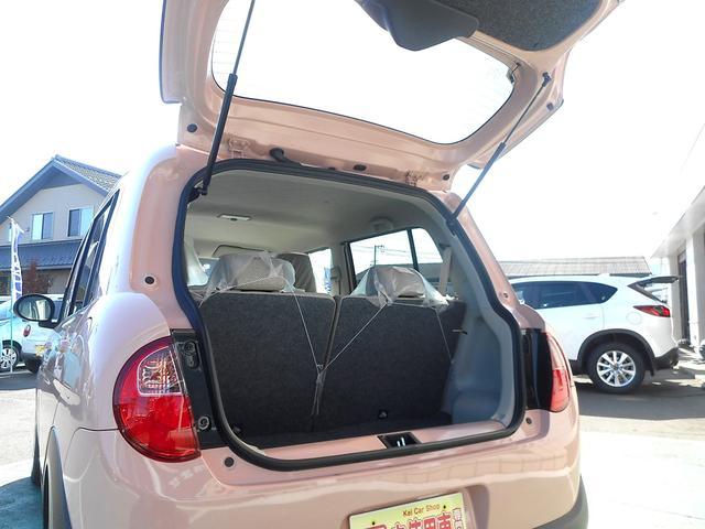 スズキ アルトラパン L レーダーブレーキ付き 届出済未使用車