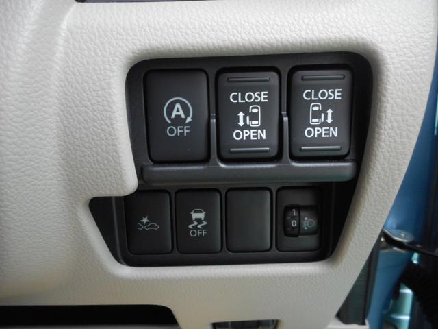 日産 デイズルークス X アラウンドビュー フルセグナビ 両側パワスラ 未使用車