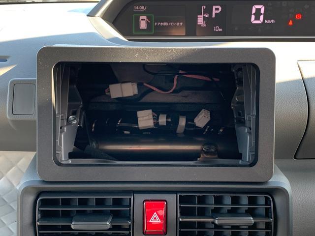 Xスペシャル 届出済未使用車 衝突軽減ブレーキ 前後クリアランスソナー 両側手動スライドドア プッシュスタート オートエアコン ミラクルオープンドア オートライト オートハイビーム 運転席ロングスライド(37枚目)