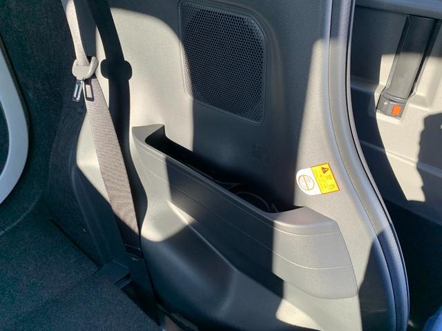 Xスペシャル 届出済未使用車 衝突軽減ブレーキ 前後クリアランスソナー 両側手動スライドドア プッシュスタート オートエアコン ミラクルオープンドア オートライト オートハイビーム 運転席ロングスライド(67枚目)